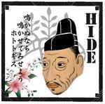 bushohideyoshi01.jpg