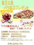kenshoutaiiku1012.jpg