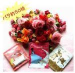 roseset50.jpg