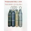 teatimegift_gkt014.jpg